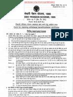 Form10c Pf