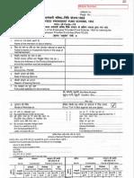 Form19 PF
