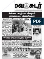 Puduvai Sudar 8th Issue