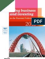 Ведение бизнеса и инвестиции в Российской Федерации 2013
