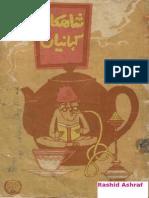 Shahkar Kahaniyan Feroz Sons 1975