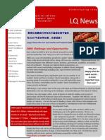 LQ News Winter Spring 2009