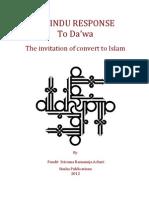 A Hindu Criticism of Islam