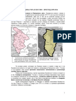 Rastko Srbiija Crna Gora Kosovo 1878-1914.