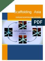 Cuplock Brochure v 1 110812