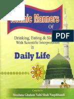 ISLAMIC MANNERS IN ENGLISH