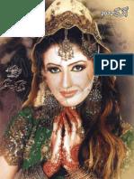 Kiran Digest August 2012