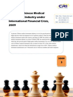 Report of Chinese Medical Instrument Industry under International Financial Crisis, 2009
