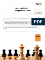 Research Report on Chinese Private Banking Market, 2009