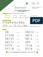 8 Topicos Mandarin MTien 2012-2013 Final