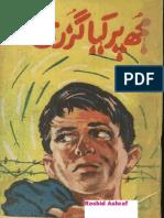 Mujh Per Kya Guzri-Dr Uzair Ahmed Khan-Feroz Sons