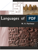 Languages of Sind Between Rise of Amri and Fall of Mansura i