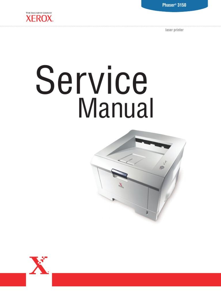 Xerox 3150 прошивку скачать