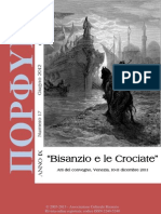 Venezia e Bisanzio incontro e scontro Oriente e Occidente