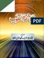 Mukashfah Tul Quloob by Imam Ghazali
