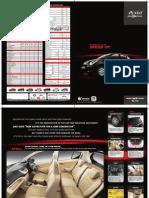 Astar Brochure