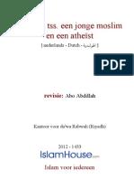 Abdel Arrahmane Ibn Abdel Alkariem Ashiehaton