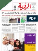 Alroya Newspaper 17-04-2013