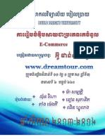Online DreamTour