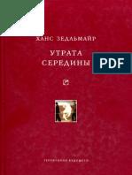0936478 30DAF Zedlmayr h Utrata Serediny