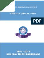 Ktp Kumpuan Thupui Kaihhruaina 'Midang Tana Malsawmna' 2013-2014
