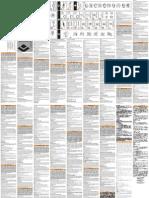 MM6027_E_Biner_QD_WEB.pdf