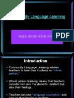 Community Language Learning-1