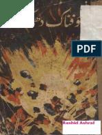 Khoofnak Dhamaka-Saif Uddin Hassam-Feroz Sons