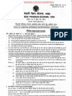 Www.epfindia.com Forms FORMS Latest Form10C