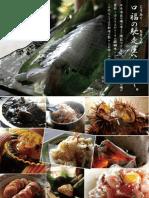 メニューALL2013-0418.pdf