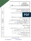 Tajribi Math SX (82)