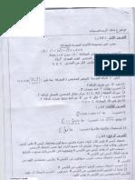 Tajribi Math SX (86)