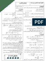 Tajribi Math SX (119)