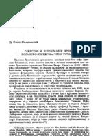 Milutinovic_Kosta; Gledston i Strosmajer Prema Bosansko-hercegovackom Ustanku