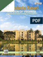 The Vedanta Kesari March 2013