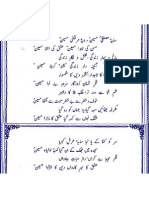 Manqabat e Hussain by Sufi Barkat Ali (RA).pdf