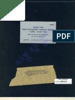미공군 UFO 설계도 -프로젝트 1794 요약보고서 19560530 안치용