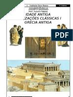 1 Cadernão 1o ano 1 - Grecia - Dom Bosco