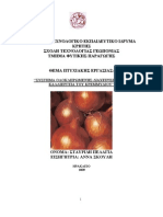 Eco și prostatită ,clisma în tratamentul prostatitei cronice