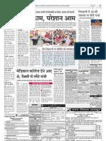 Rajasthan-Patrika-Jaipur-18-04-2013-8.pdf