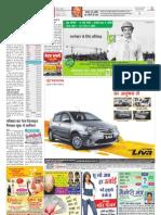 Rajasthan-Patrika-Jaipur-18-04-2013-22.pdf