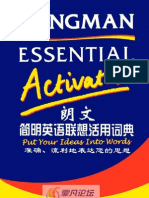 Longman Activator Dictionary -UZ 90407 DEn LEA