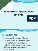 rph 1