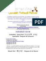Parashat Ajarei-Qadoshím # 29, 30 Adul 6013
