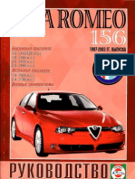 manual propietario alfa romeo 156