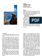 Charidike Shotru- Part 1 & 2.pdf