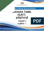 Dokumen Standard Bahasa Tamil SJKT Tahap 1 (1)