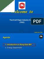 Present Energy Department