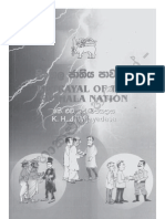 Sinhala Betrayal