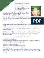 Sri Potuluri Veera Brahmendra Swami | Religion And Belief